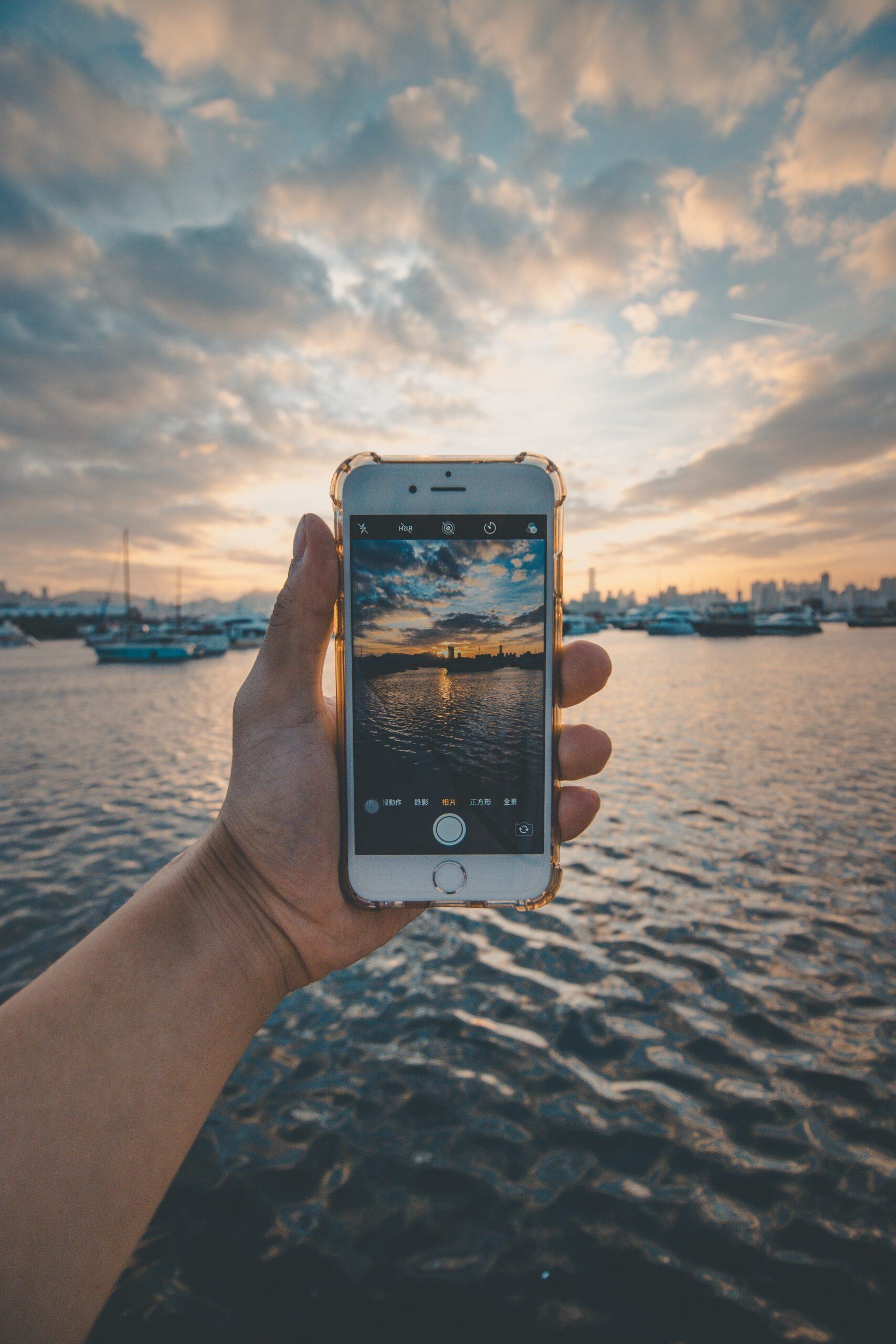 Shooting Video on Your Phone
